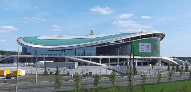 Moskva – V osmifinále 21. mistrovství světa ve fotbale porazila fotbalová Anglie v moskevské Otkrytie aréně rovněž v penaltovém rozstřelu Kolumbii shodně 4:3 a i ona postupuje do čtvrtfinále. Proměněnou […]