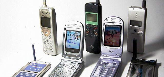 Karviná – Předplacená SIM karta je SIM karta bez závazku. Funguje, když je nabitá, nefunguje, když nabitá není. Žádné závazky, žádné měsíční platby, žádné sankce, žádné starosti. Vše pod vlastní […]